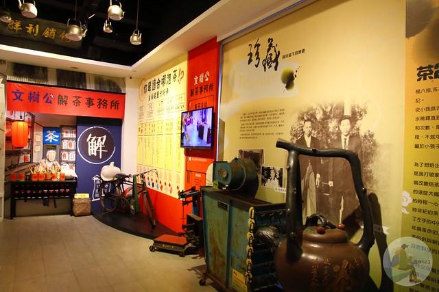 茶二指故事館
