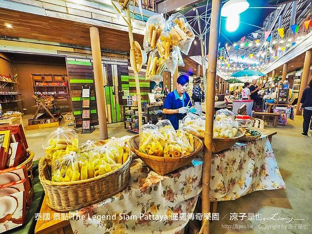 泰國 景點 The Legend Siam Pattaya 暹羅傳奇樂園 33