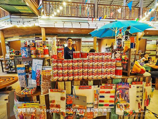 泰國 景點 The Legend Siam Pattaya 暹羅傳奇樂園 34