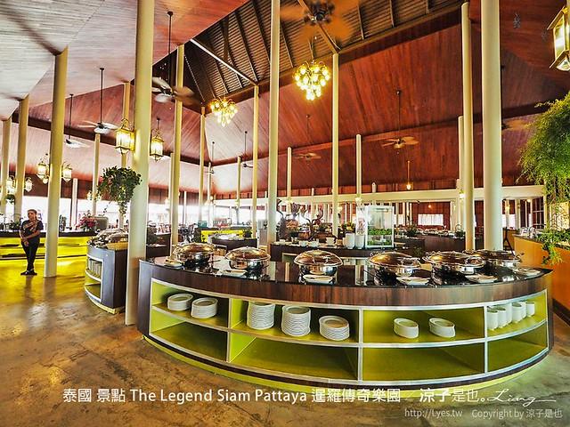 泰國 景點 The Legend Siam Pattaya 暹羅傳奇樂園 39