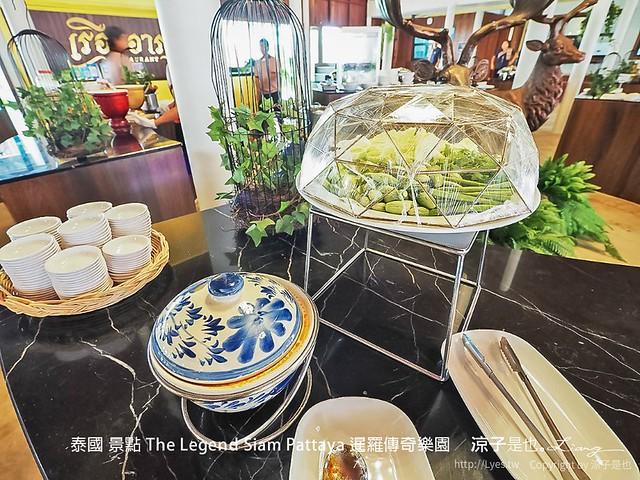泰國 景點 The Legend Siam Pattaya 暹羅傳奇樂園 46