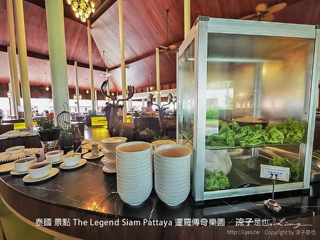 泰國 景點 The Legend Siam Pattaya 暹羅傳奇樂園 48