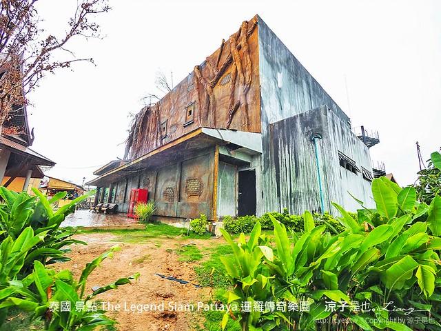 泰國 景點 The Legend Siam Pattaya 暹羅傳奇樂園 58