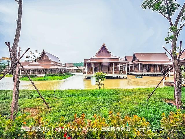 泰國 景點 The Legend Siam Pattaya 暹羅傳奇樂園 59