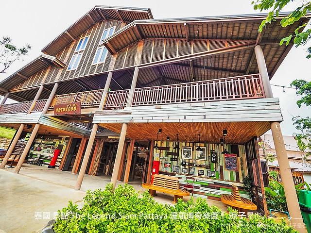 泰國 景點 The Legend Siam Pattaya 暹羅傳奇樂園 65