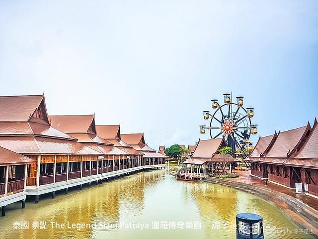 泰國 景點 The Legend Siam Pattaya 暹羅傳奇樂園 68