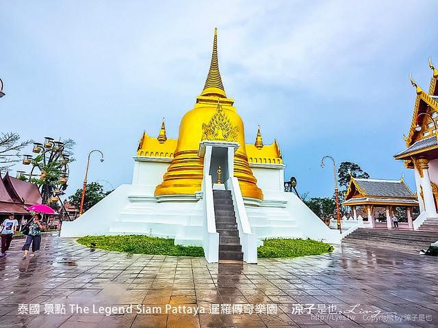 泰國 景點 The Legend Siam Pattaya 暹羅傳奇樂園 69