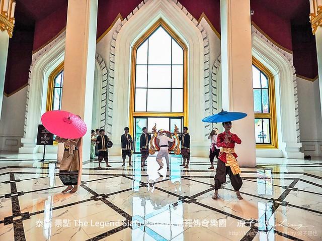 泰國 景點 The Legend Siam Pattaya 暹羅傳奇樂園 26