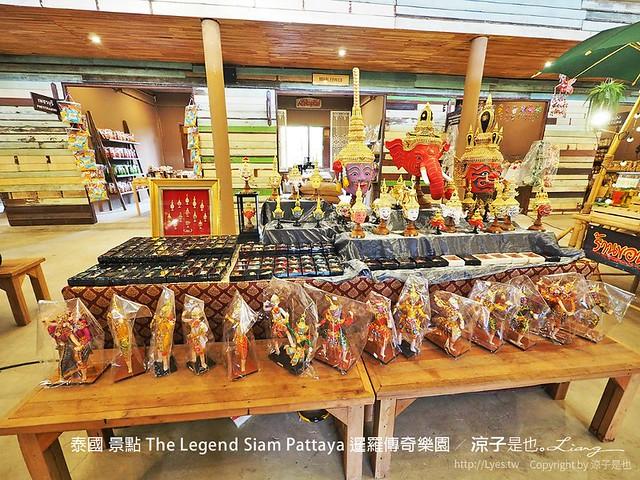 泰國 景點 The Legend Siam Pattaya 暹羅傳奇樂園 35