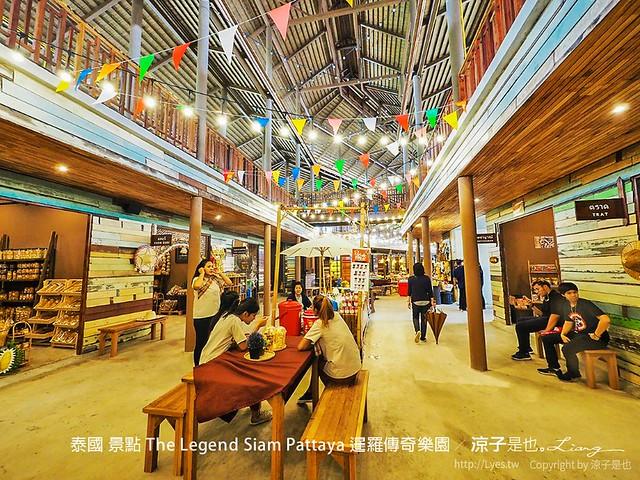 泰國 景點 The Legend Siam Pattaya 暹羅傳奇樂園 36