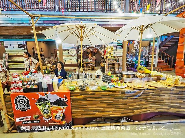 泰國 景點 The Legend Siam Pattaya 暹羅傳奇樂園 37