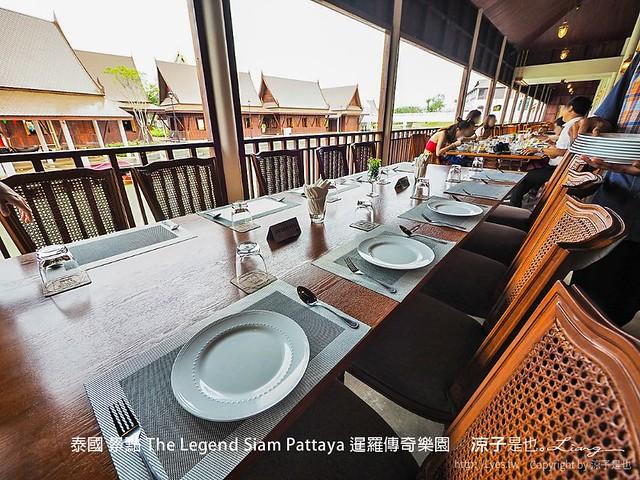 泰國 景點 The Legend Siam Pattaya 暹羅傳奇樂園 40