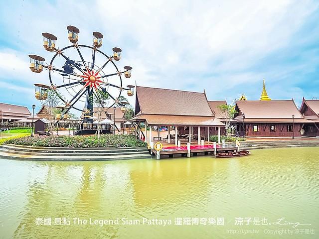 泰國 景點 The Legend Siam Pattaya 暹羅傳奇樂園 42