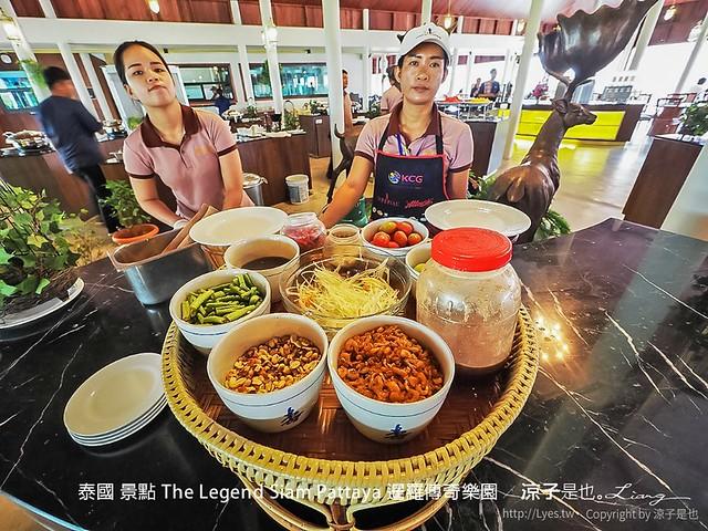 泰國 景點 The Legend Siam Pattaya 暹羅傳奇樂園 47