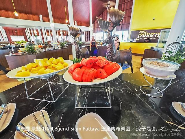 泰國 景點 The Legend Siam Pattaya 暹羅傳奇樂園 49