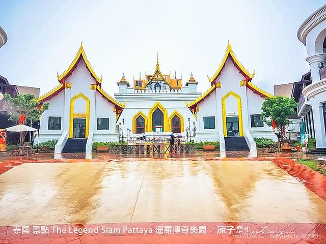 泰國 景點 The Legend Siam Pattaya 暹羅傳奇樂園 53