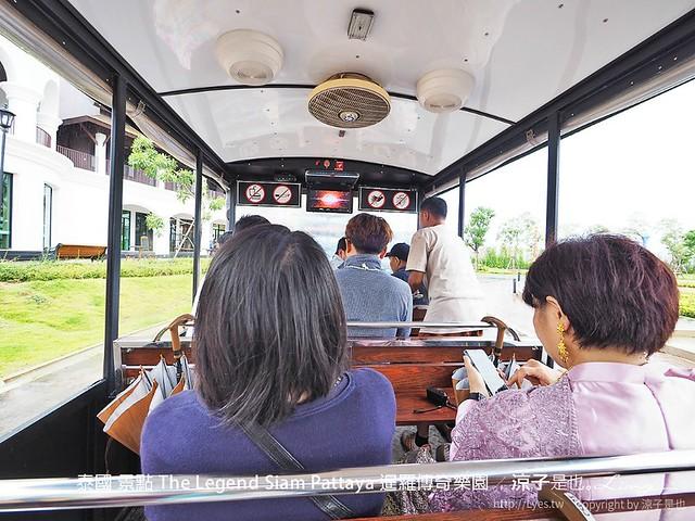 泰國 景點 The Legend Siam Pattaya 暹羅傳奇樂園 54