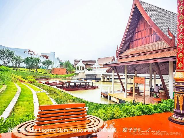 泰國 景點 The Legend Siam Pattaya 暹羅傳奇樂園 55