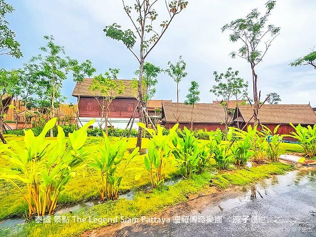 泰國 景點 The Legend Siam Pattaya 暹羅傳奇樂園 63