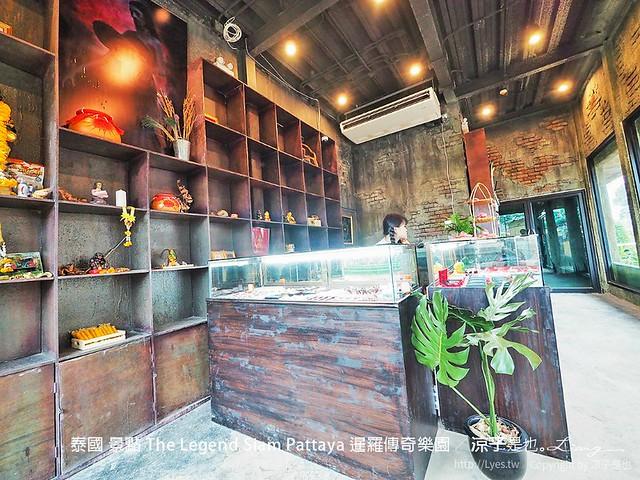 泰國 景點 The Legend Siam Pattaya 暹羅傳奇樂園 75