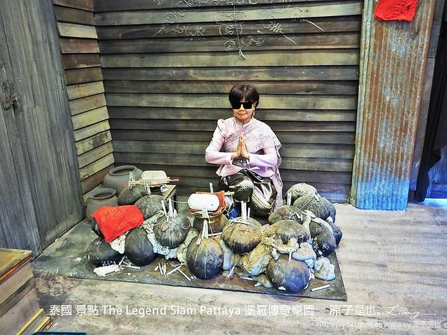 泰國 景點 The Legend Siam Pattaya 暹羅傳奇樂園 83