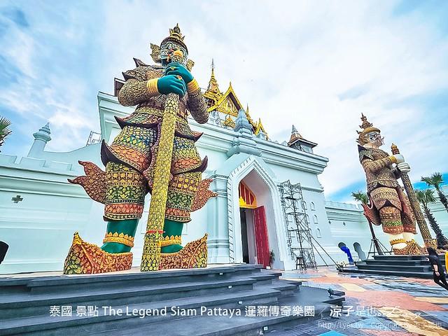 泰國 景點 The Legend Siam Pattaya 暹羅傳奇樂園 92