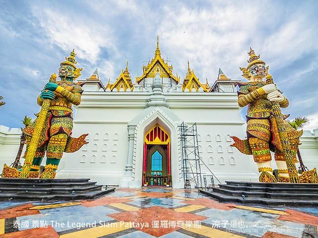 泰國 景點 The Legend Siam Pattaya 暹羅傳奇樂園 93