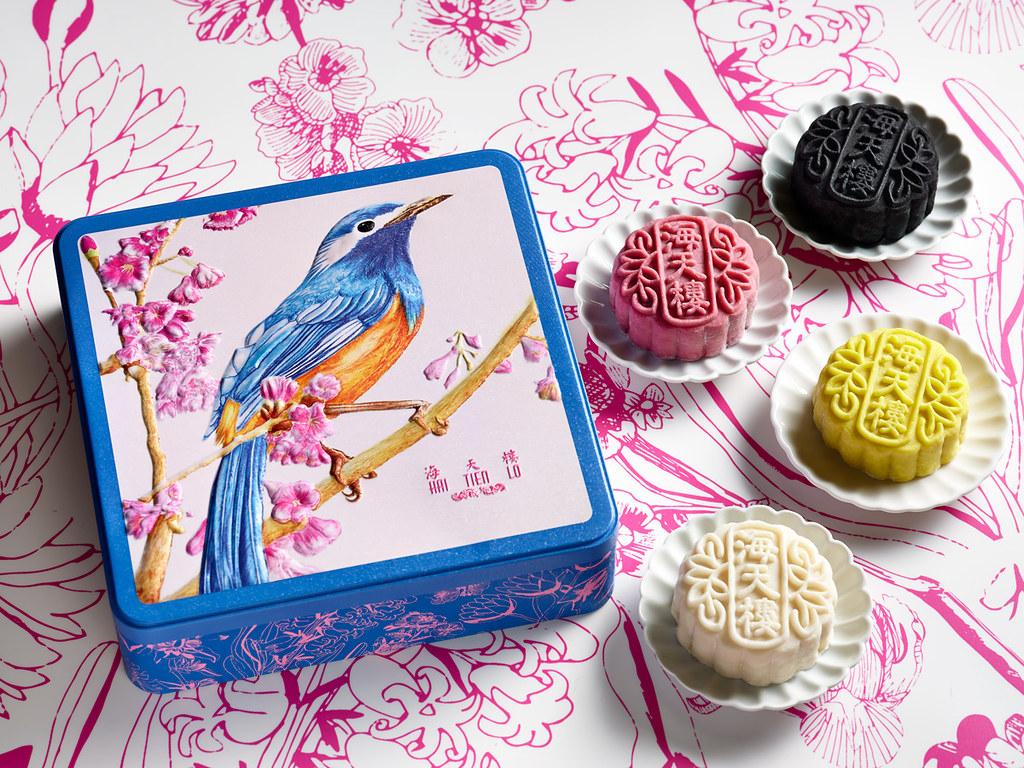 Hai Tien Lo Mooncake Box