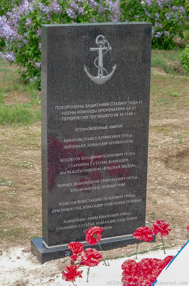Военно-мемориальное кладбище Россошки под Волгоградом-31