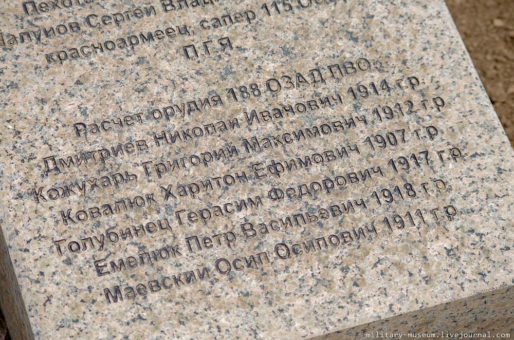 Военно-мемориальное кладбище Россошки под Волгоградом-25
