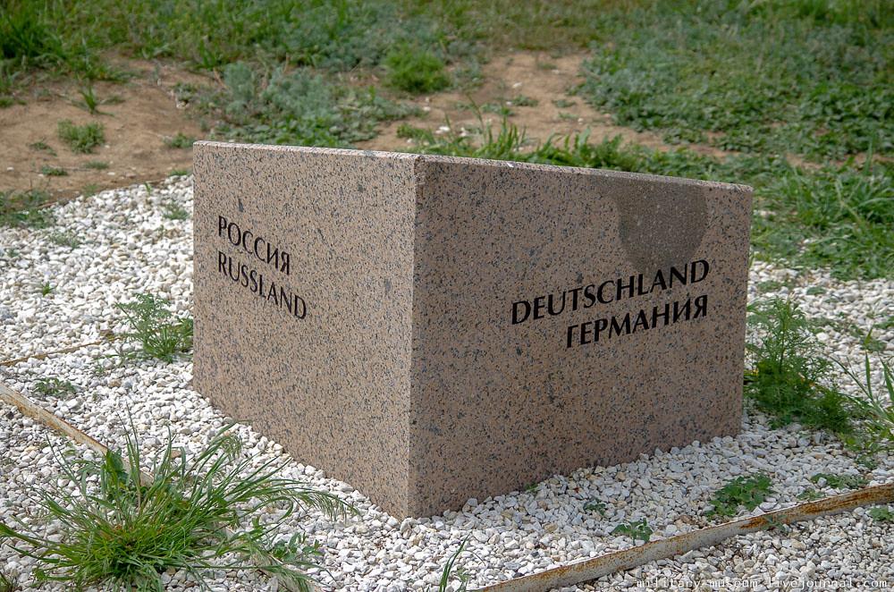 Военно-мемориальное кладбище Россошки под Волгоградом-104