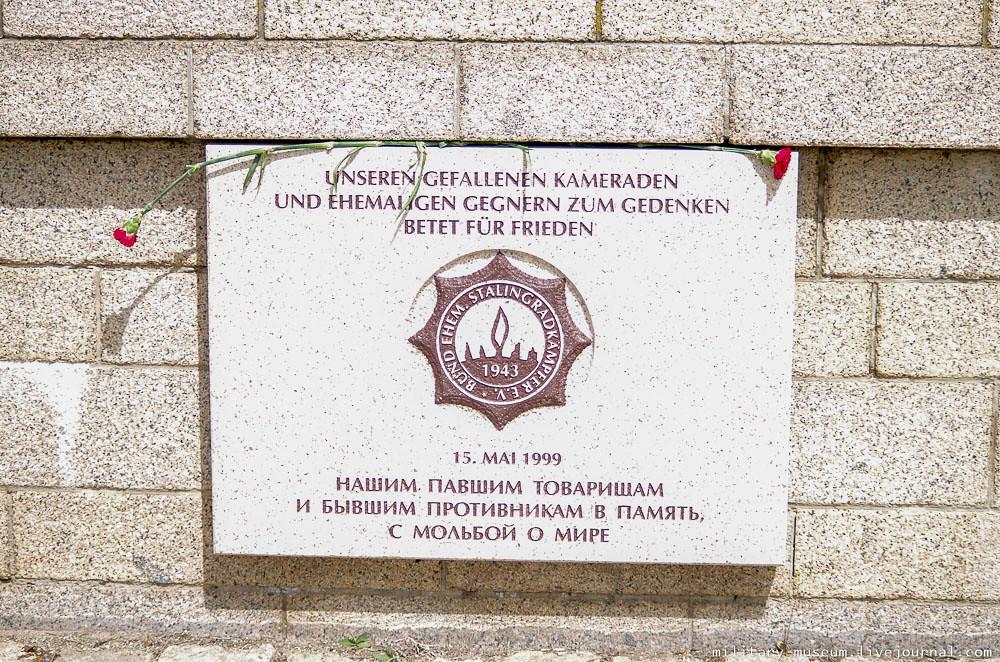 Военно-мемориальное кладбище Россошки под Волгоградом-91