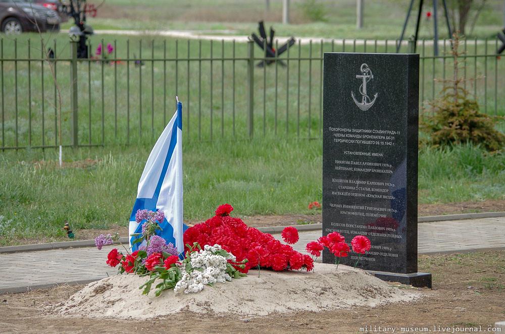 Военно-мемориальное кладбище Россошки под Волгоградом-23