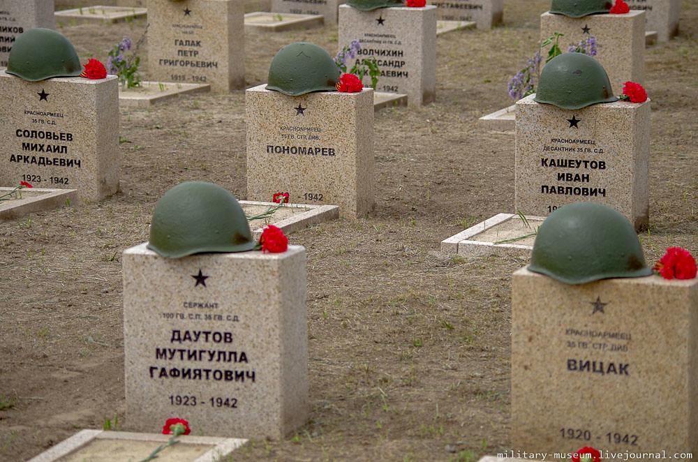 Военно-мемориальное кладбище Россошки под Волгоградом-22