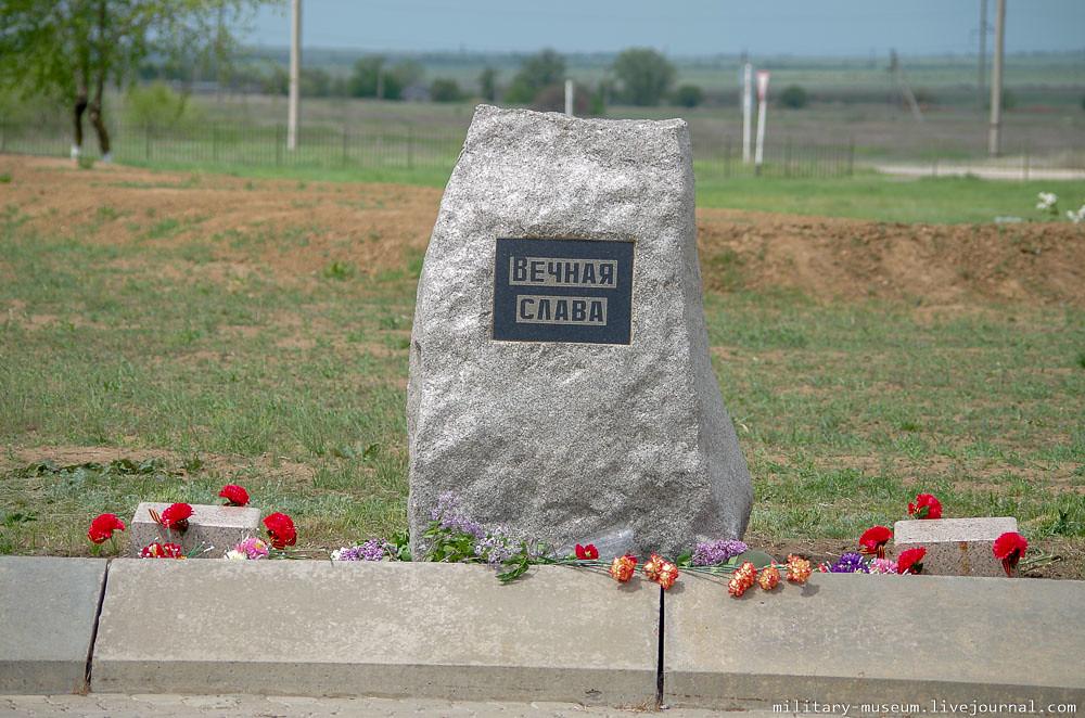 Военно-мемориальное кладбище Россошки под Волгоградом-17