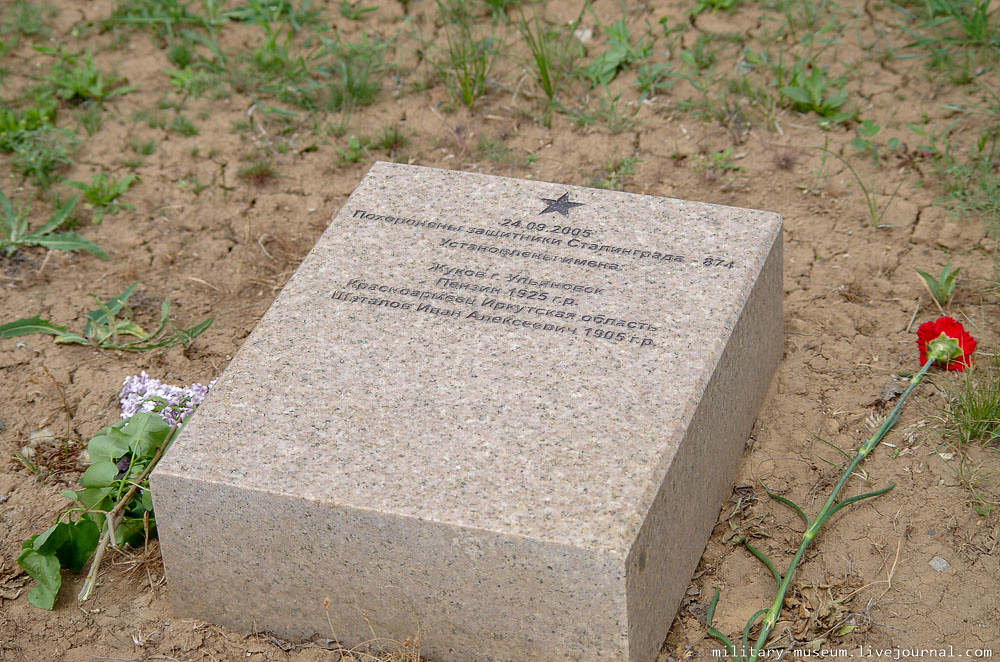 Военно-мемориальное кладбище Россошки под Волгоградом-14