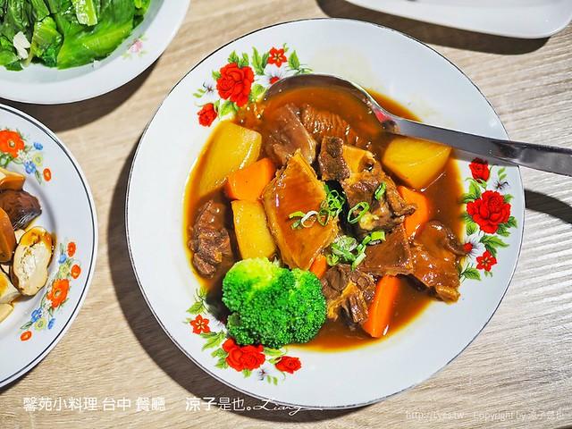 馨苑小料理 台中 餐廳 19