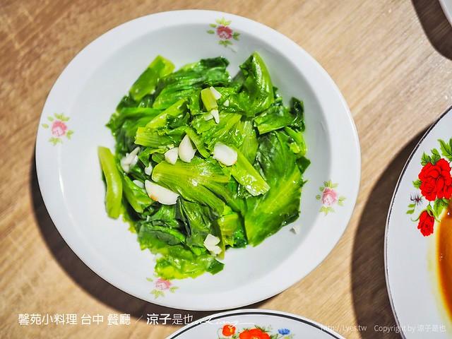 馨苑小料理 台中 餐廳 22