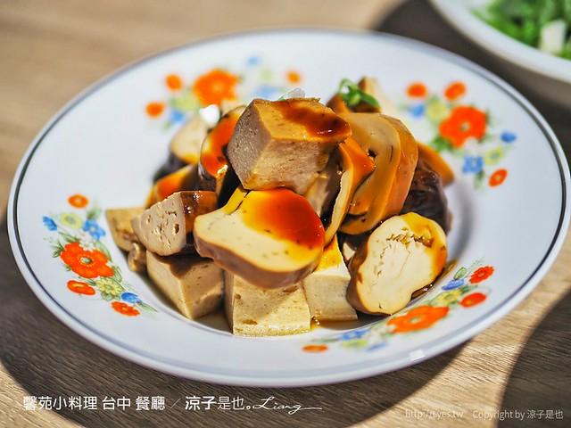馨苑小料理 台中 餐廳 23
