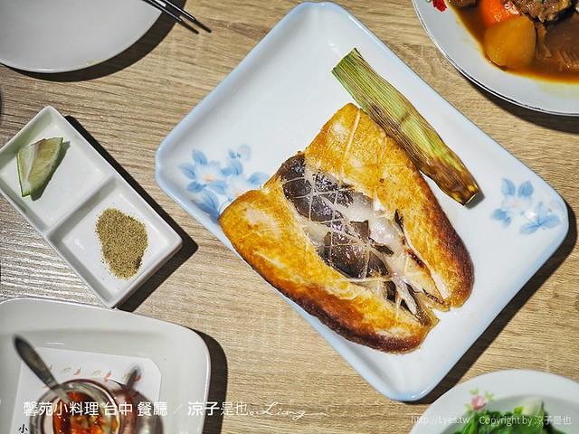 馨苑小料理 台中 餐廳 25