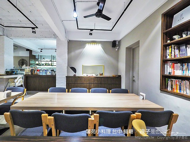 馨苑小料理 台中 餐廳 33