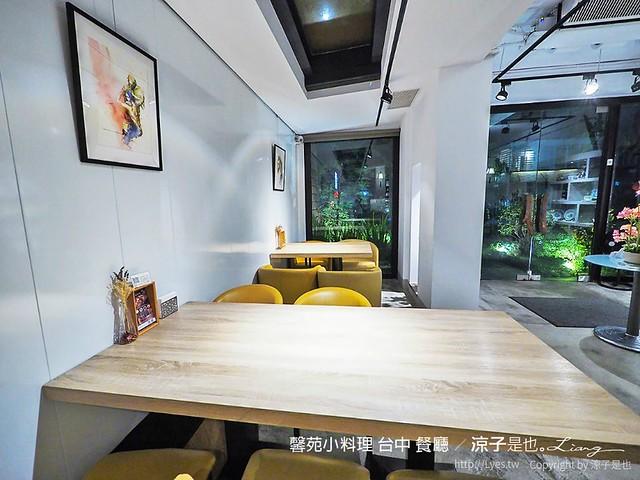 馨苑小料理 台中 餐廳 34