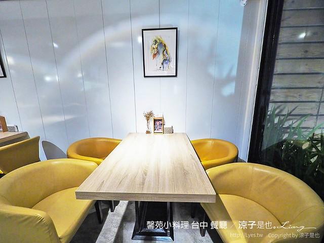 馨苑小料理 台中 餐廳 35