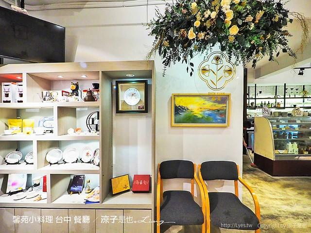 馨苑小料理 台中 餐廳 37