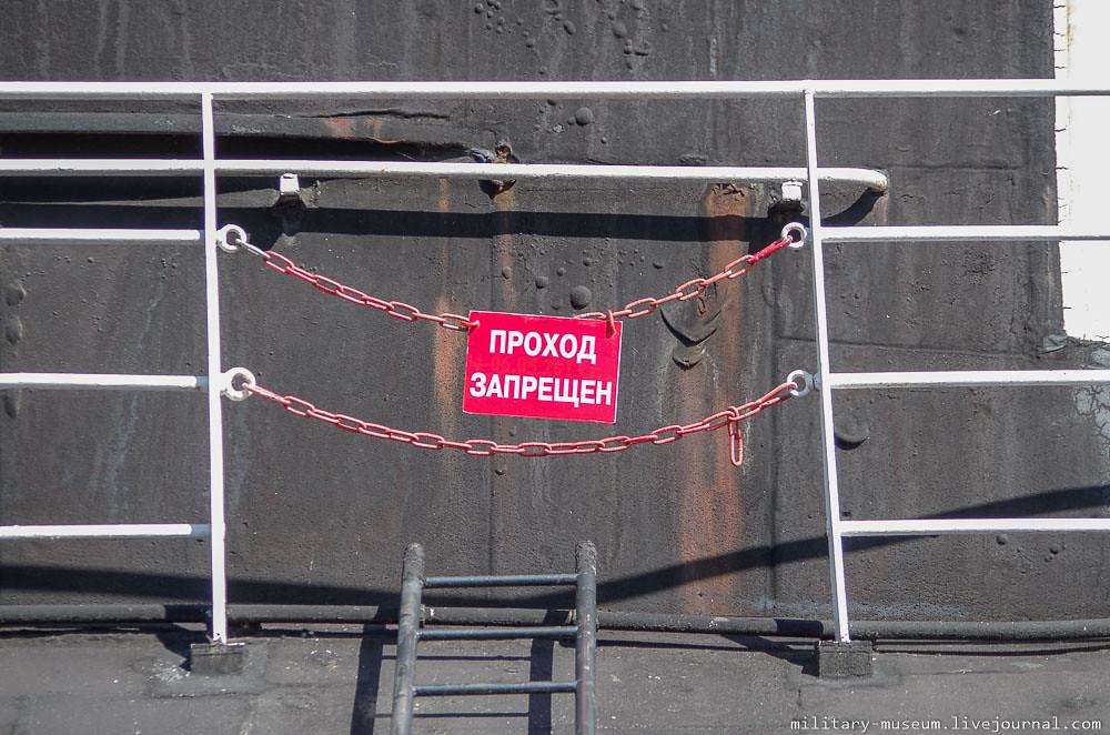 Музей ВМФ в Москве-335