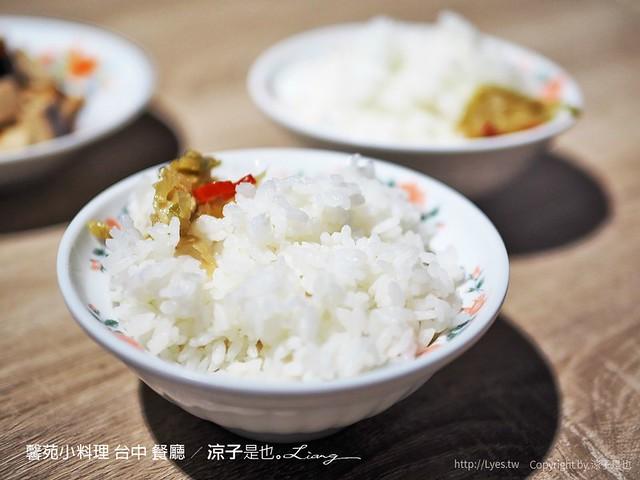馨苑小料理 台中 餐廳 14