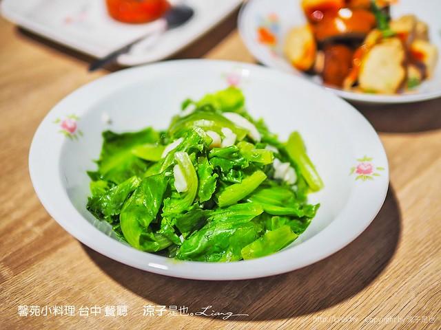馨苑小料理 台中 餐廳 15