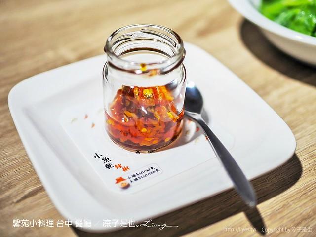 馨苑小料理 台中 餐廳 16