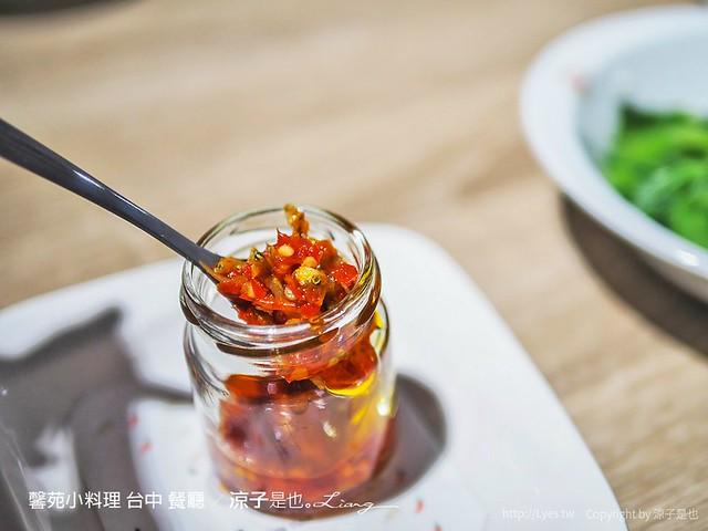 馨苑小料理 台中 餐廳 17
