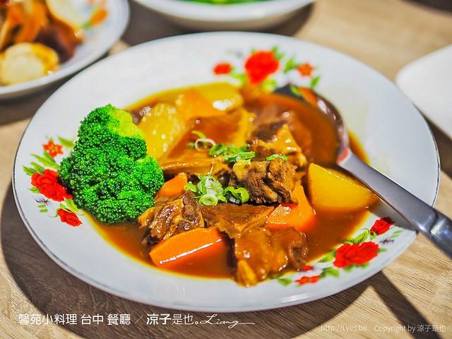 馨苑小料理 台中 餐廳 20